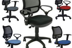 Виды офисных компьютерных кресел